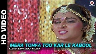 Mera Tohfa Too Kar Le Kabool - Dhartiputra l Kumar Sanu, Alka Yagnik | Mammootty & Jaya Prada