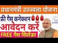 Apni Bhasha Aur Photoshop Ke File Extension Ka Setting Album Xpress Pack Mai in Hindi by DgFlick