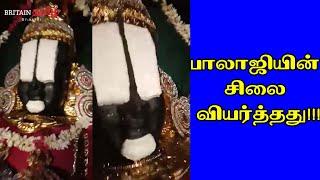 Thirupathi   Venkatachalapathy   Thirumalai   Britain Tamil Bhakthi