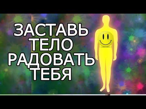 10 идей повысить выработку гормонов радости и счастья - Как повысить уровень эндорфина и серотонина