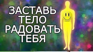 видео Не надо читать блоги о здоровом образе жизни
