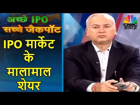 IPO मार्केट के मालामाल शेयर | Prakash Diwan Value Pick | Jackpot Shares CNBC Awaaz