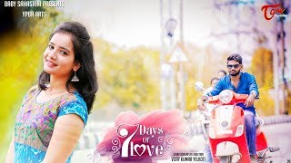7 Days Of Love | Telugu Short Film 2017 | By Vijay Kumar Yelkoti