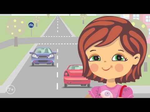 Серия мультфильмов Безопасность на дороге. Разметка 4 серия из 6