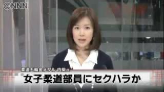 (熊本)柔道金メダルの内柴氏、セクハラか 大学が調査 2011.11.8