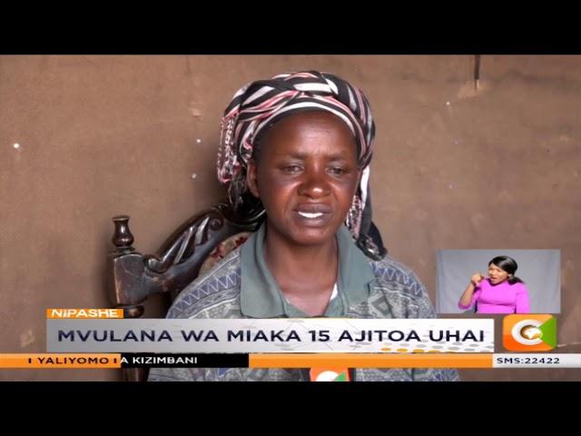 Mwanafunzi wa kidato cha 1 ajiua