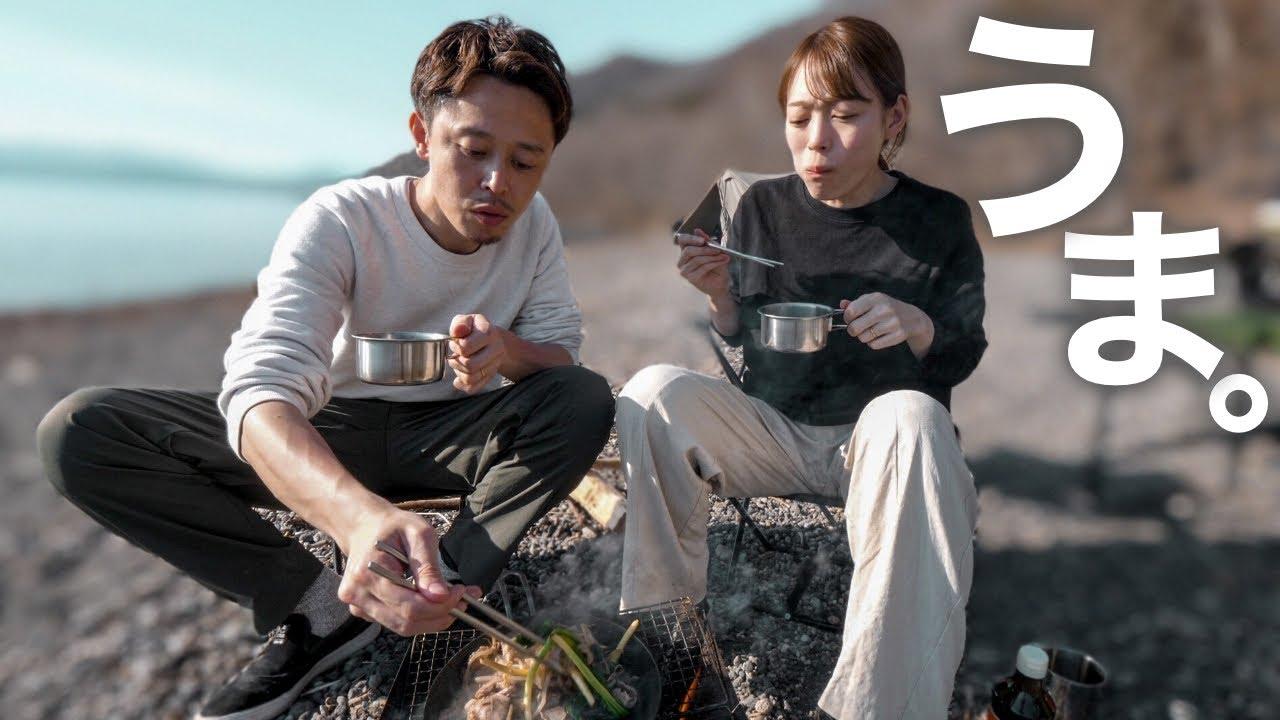 【キャンプ】北海道屈指の湖畔で食べまくりジンギスカン