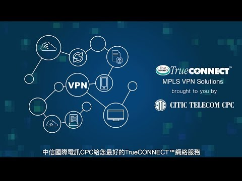 【Flagship Video】TrueCONNECT™ MPLS VPN (English Version)