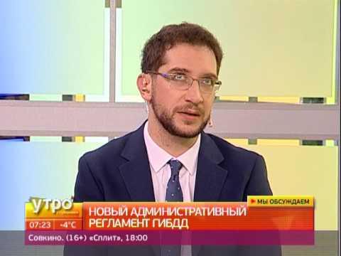 Новый административный регламент ГИБДД. Утро с Губерний. 28/03/2017. GuberniaTV