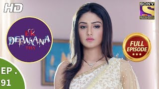 Ek Deewaana Tha - Ep 91 - Full Episode - 26th February, 2018