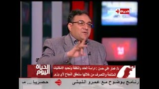 عمار علي حسن: المطلوب من كل وزير الوقوف ضد ظاهرة الفرز العكسي.. (فيديو)
