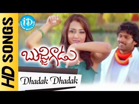 Bujjigadu Telugu Movie - Dhadak Dhadak Video Song    Prabhas    Trisha Krishnan    Puri Jagannadh
