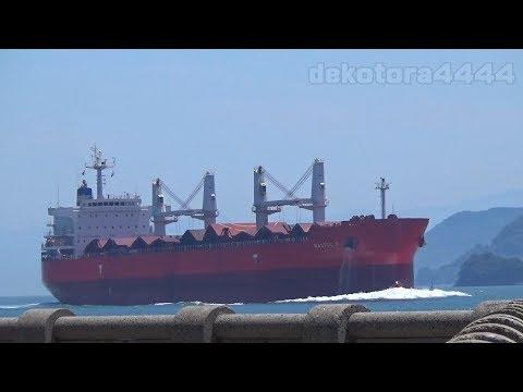 Bulk Carrier「BALTIC K」