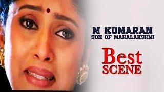 M. Kumaran Son of Mahalakshmi | Jayam Ravi | Asin | Vivek |  Birthday  Scene 4K (English-Subtitle )