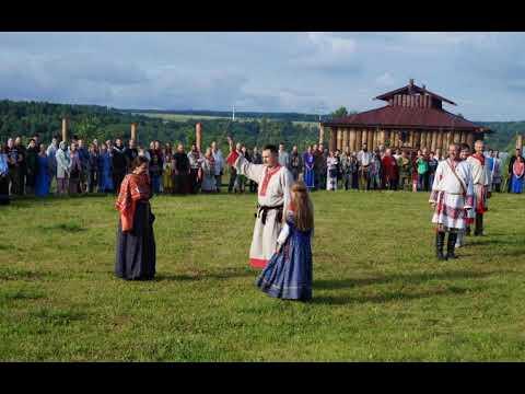Slavic Native Faith | Wikipedia Audio Article