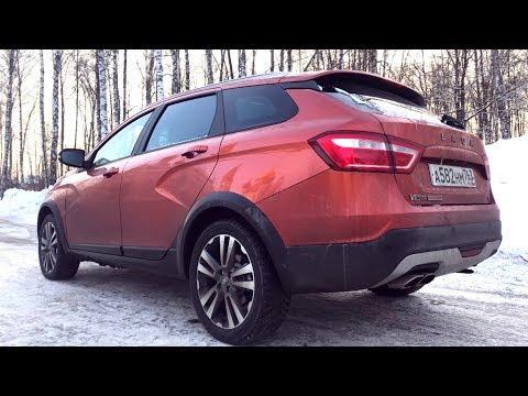 Взял Lada Vesta AMT 2.0 на трассу, давлю педаль -  ГП ВАЗ 3.9 лучше Рено 4.2?