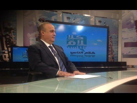 Kalam Ennas  - Wiam Wahhab - November 19, 2013