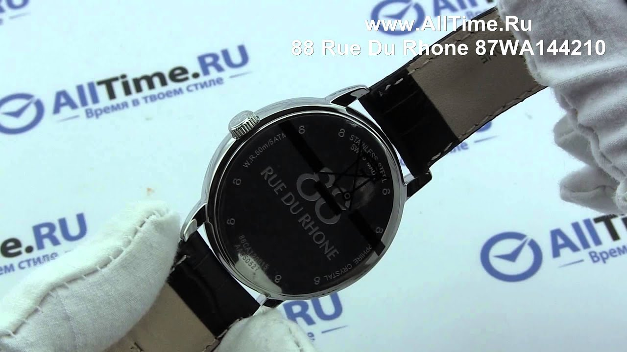 Мужские часы 88 Rue Du Rhone 87WA144210 Женские часы Michael Kors MK6248