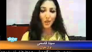 INTERVIEW WITH SINGER SEETA QASIMI