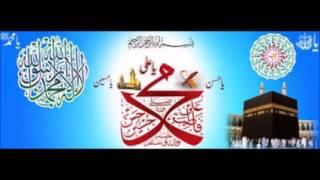 muhammad nabina ya shah e madina
