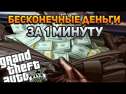 код на деньги в онлайн играх