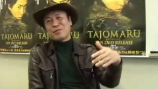 『TAJOMARU』のDVD&Blu-rayの発売を記念して、中野裕之監督にイン タビ...