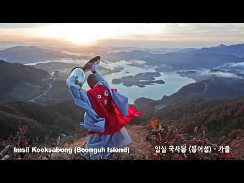 Dancing Monk, Tao-Woo (도우야 놀자!)