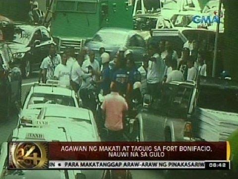 24 Oras: Agawan ng Makati at Taguig sa Fort Bonifacio, nauwi na sa gulo