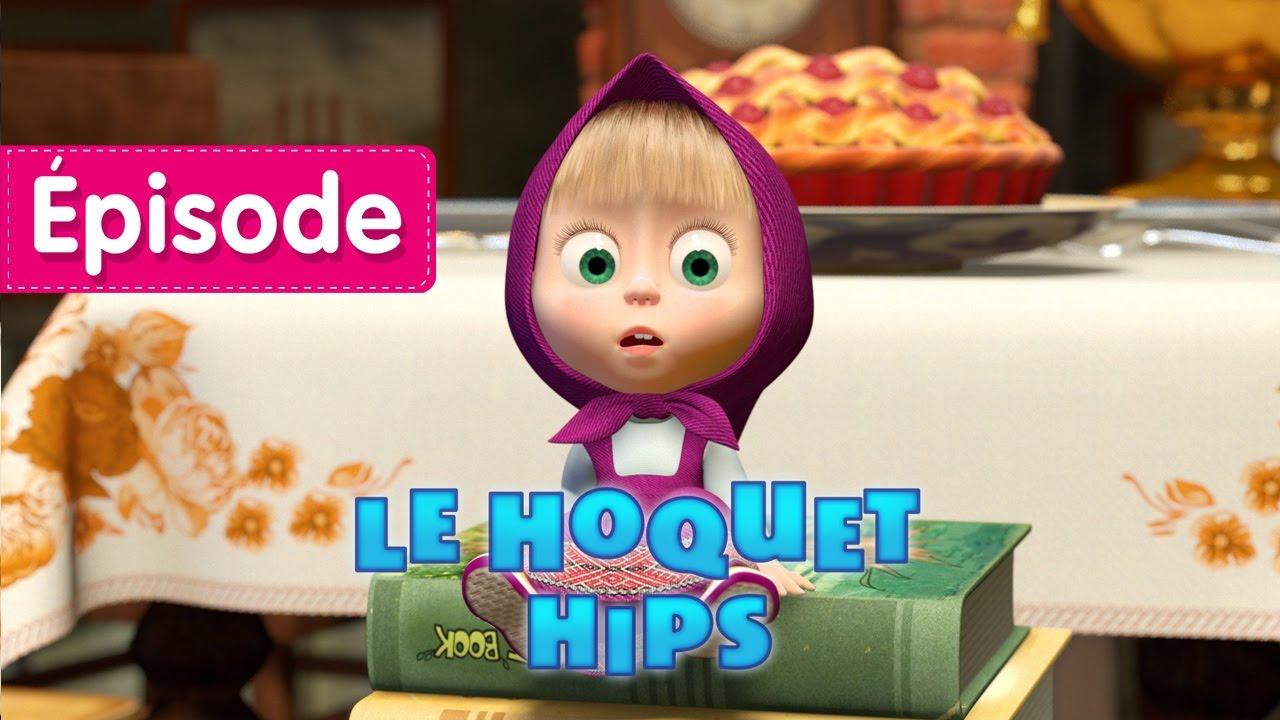 Masha Et Michka Le Hoquet Hips épisode 22 Dessin Animé En Français 2017