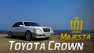 TOYOTA CROWN MAJESTA - Корона Её Величества (S171)