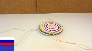 Волчок юла на веревочке игрушки для детей своими руками