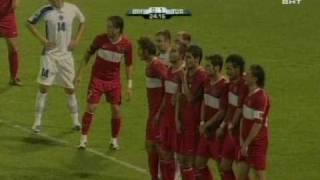 Sejad Salihovic  vs. Turkey - Freekick