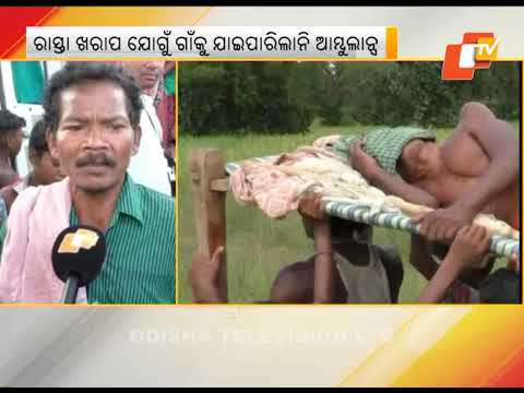 Evening Round Up 07 Oct 2017 Odisha news update   OTV