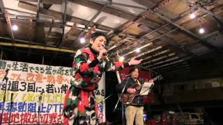 第44回釜ヶ崎越冬闘争 2013.12.30 18:00〜