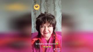 Женский Юмор Приколы 2020