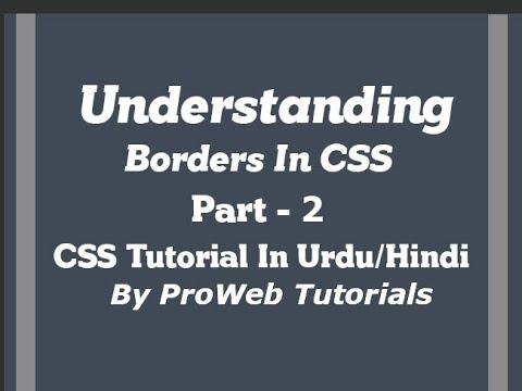 Understanding Borders in CSS - Part-2
