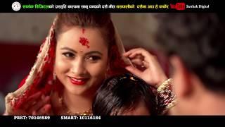 Supper Hit Dashain Song 2074 | Yespali Dashain | Prem Singh Thakuri,Ganesh Singh,Dipak,Manjita