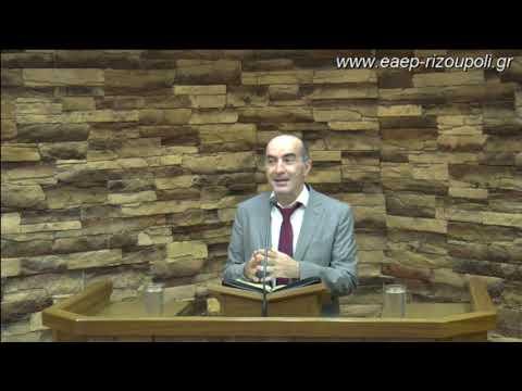 Β΄ Σαμουήλ ζ΄1-21 |Καραΐσκος Θόδωρος 01/06/2019