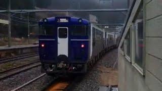 【越乃Shu*Kura】越後川口駅発車《キハ40系》