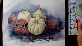 Осенний натюрморт акварелью, часть вторая.