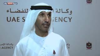 الإعلان عن خطط وأهداف وكالة الإمارات للفضاء