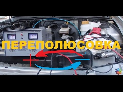 Восстановление аккумулятора переполюсовкой видео Видео