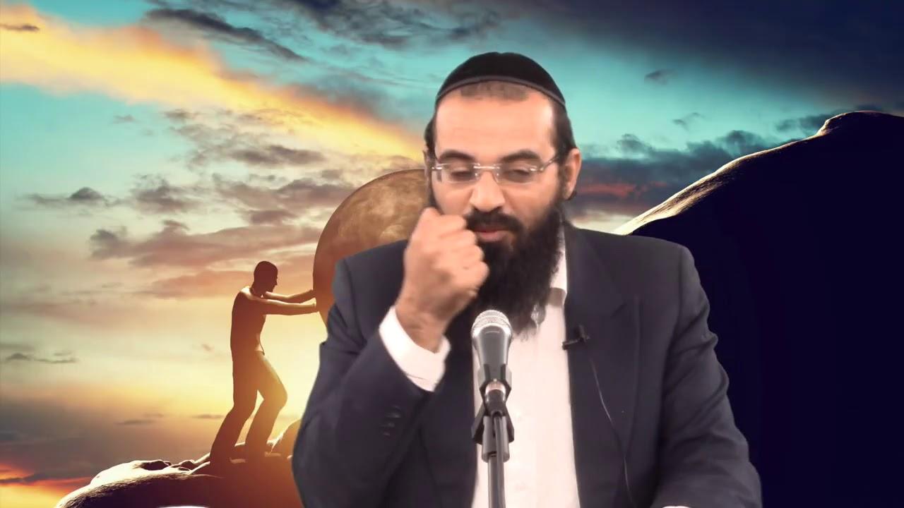 הרב ברק כהן - אל תברח מהקושי דרך הסטלה והשתייה