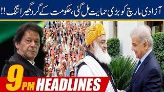 News Headlines | 9:00pm | 14 Oct 2019 | 24 News HD
