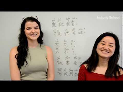 50 Second Mandarin Lessons - Shopping