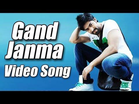 Googly - Gand Janma Full Video   Yash   Kriti Kharbhanda   Pawan Wodeyar
