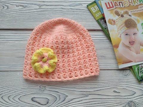 Связать шапку крючком для девочки осеннюю