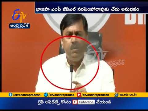 Slipper Thrown At MP GVL Narasimha Rao in BJP Press Meet | Delhi