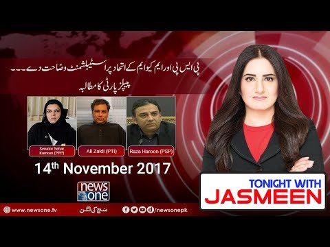 TONIGHT WITH JASMEEN - 14 November-2017 - News One