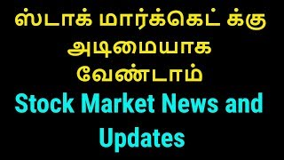 Stock Market Updates and Comments | Tamil Share Muthukumar